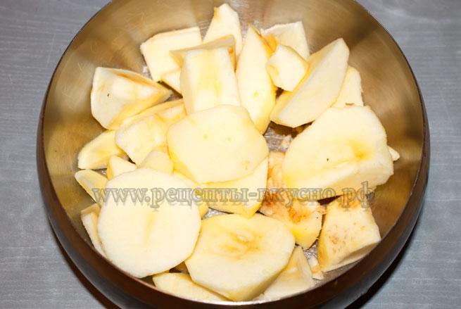 Зефир яблочный ГОСТ
