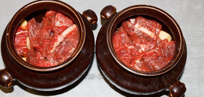 Жаркое в горшочках с говядиной и овощами